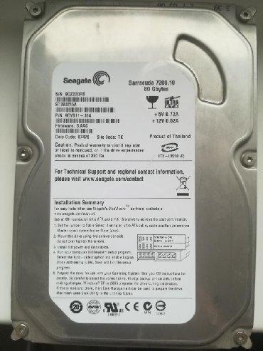 жесткий диск на 500gb в Кыргызстан: Жёсткий диск