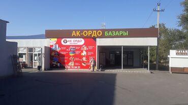 контейнеры бишкек in Кыргызстан | ОБОРУДОВАНИЕ ДЛЯ БИЗНЕСА: Здаются места в аренду контейнеры, бутики, помещение на рынке Ак ордо