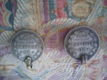 Спорт и хобби - Садовое (ГЭС-3): Продаю две царские. серебринные, старинные монеты 1916 года зделал