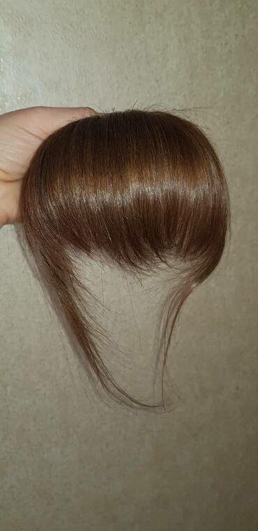 """chrysler 2000 в Кыргызстан: Продаю чёлку из натуральных волос """"рости коса """" 2000 сом"""