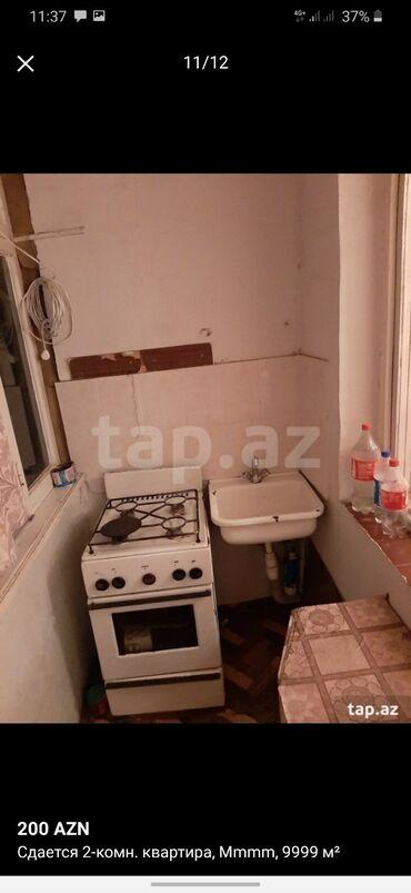 bakıda kiraye evler - Azərbaycan: Mənzil kirayə verilir: 2 otaqlı, 9999 kv. m, Ceyranbatan