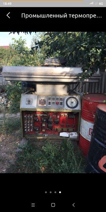 Термопресс СССР. автомат. 120/60 в Бишкек