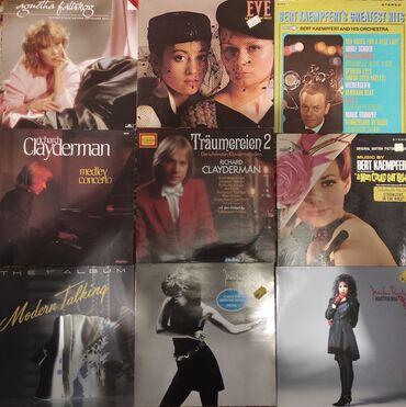 Виниловые пластинки - Кыргызстан: Виниловые пластинки LP