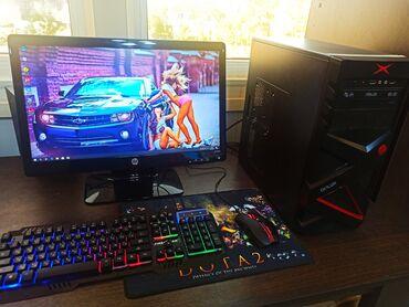 Бюджетный игровой компьютер в полном комплекте. Установлены все