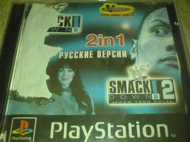 Bakı şəhərində Playstation 1 ucun Smack down 1 ve 2 oyun diski qiymet sondur