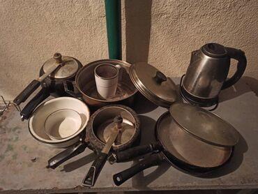 Посуда  За всё 500 сом