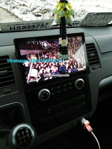 Foton View radio GPS android in Kathmandu - photo 3