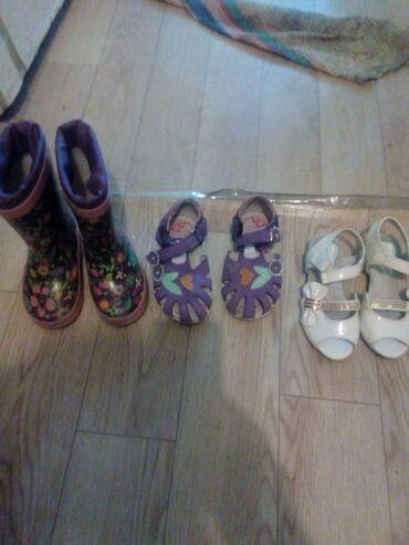 Обувь детская размер 26,27