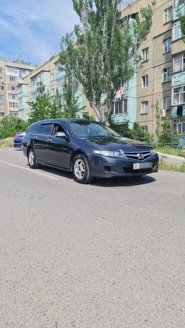 Автомобили - Бишкек: Honda Accord 2 л. 2006 | 180000 км