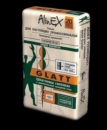 """Шпатлевка гипсовая """"GLATT PLUS"""" 25 кг.Область примененияПредназначена"""