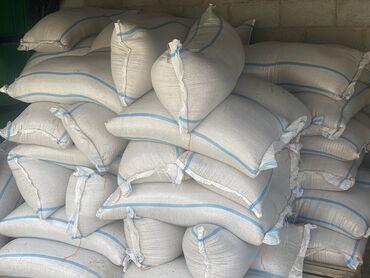 ячмень бишкек in Кыргызстан   ГРУЗОВЫЕ ПЕРЕВОЗКИ: Ячмень (арпа) фасованный в мешки по 40-50 кг (супер качество!)Урожай