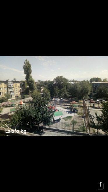 Продаю или меняю 3х комнатную квартиру в Бишкек