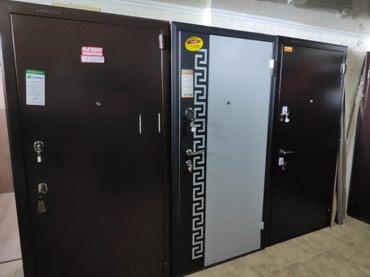 Входные двери Металлические двери Бронированные двери в Бишкек