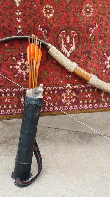 Спорт и хобби - Беловодское: Монгольский лук,стрелы