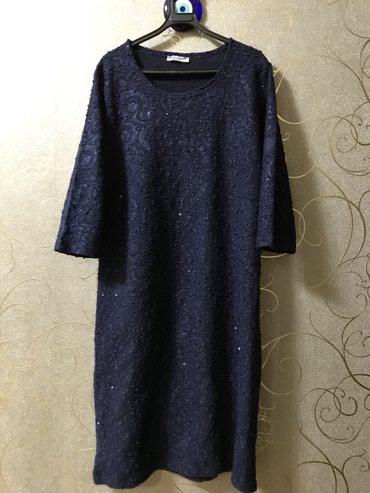 турецкая новая платье в Азербайджан: Платье новое, темно-синеепазмер 42-44 Турция