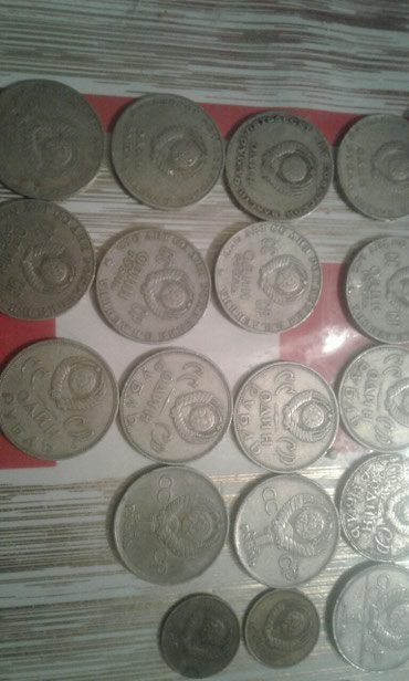 Продаю монеты в Кербен