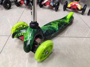 Детский трёхколёсный самокат со светящимися колесами, для самых