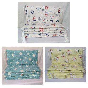 Бортики для детской кровати (1,2см×60см) в наличии. Размеры бортиков 3
