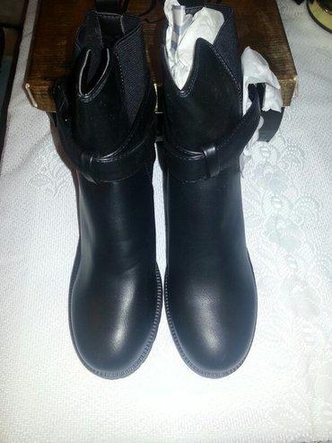 Nove  kozne cizme! Brojevi 37,39,40,41 - Beocin