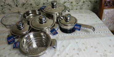 Кухонные принадлежности - Кыргызстан: Немецкая посуда Zepter.Весь комплект НОВЫЙ.Большая кастрюля 6л,средняя
