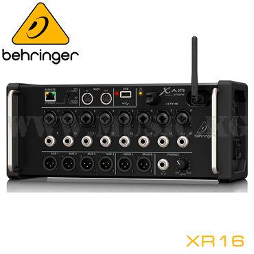 wifi приемник для телевизора в Кыргызстан: Цифровой микшерный пульт Behringer XR16X AIR XR16 - 16 канальный