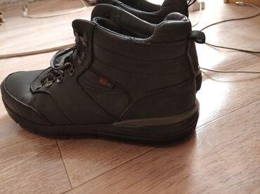 573 объявлений: Зимние ботинки кожа, внутри шерсть, 42 размер, покупал в Москве за 10