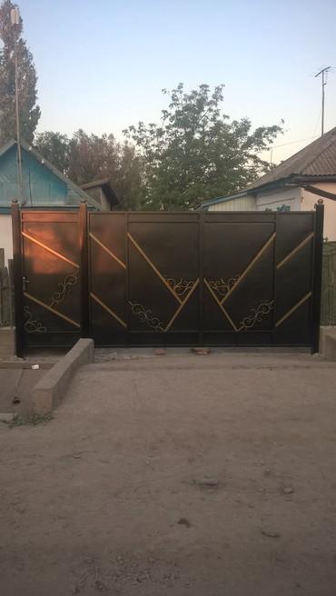 Распашные ворота. в Бишкек