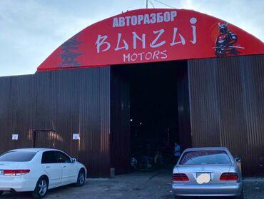 Транспорт - Кыргызстан: Привозные запчасти из Японии в широком