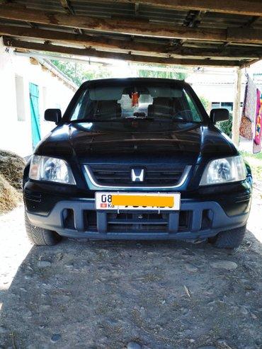Honda CR-V 1997 в Сокулук