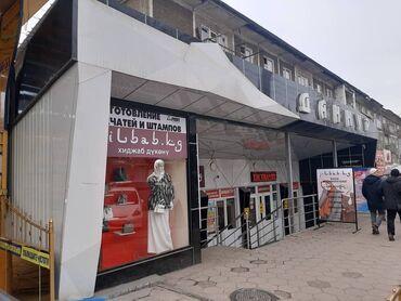 авторынок город ош в Кыргызстан: Продаю офисное помещениеНаходится в центре города, первая линия по пр