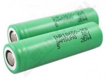 Gəncə şəhərində 18650 samsung firmasinin batareyasi esasen wape elektron siqaretler