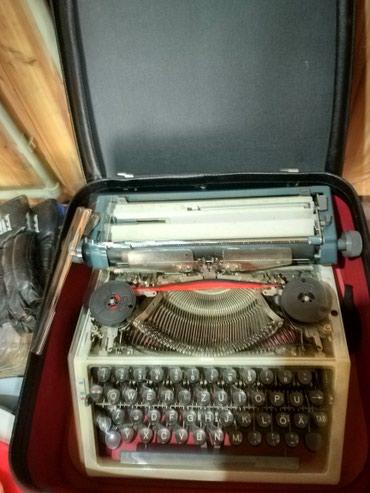 Пишущая машинка(ГДР) новая в чемодане 1974 года выпуска в Бишкек