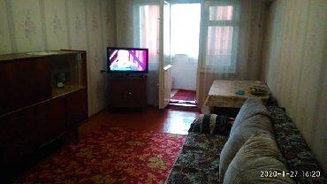 sapogi zhenskie razmer 40 в Кыргызстан: Сдается квартира: 1 комната, 35 кв. м, Бишкек