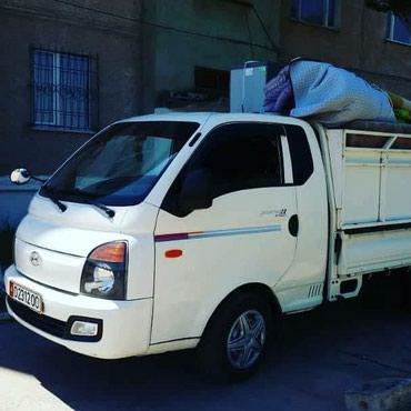 Портер заказ в Бишкек