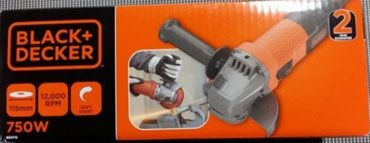 Nov Black+Decker brusilica, model:   BEG110 - Subotica