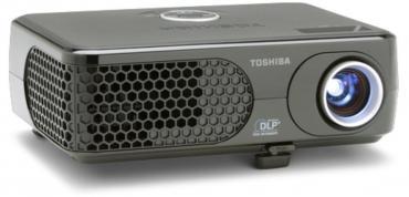 "Proyektorlar Azərbaycanda: ""Toshiba "" proyektorlar ucun lampalarToshiba proyektorların butun"