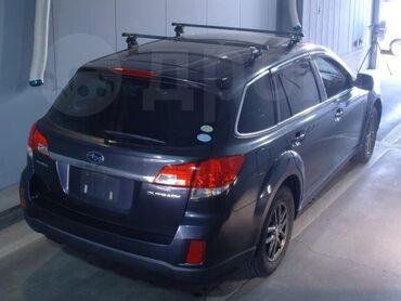 Subaru Outback 2.5 л. 2009   130000 км