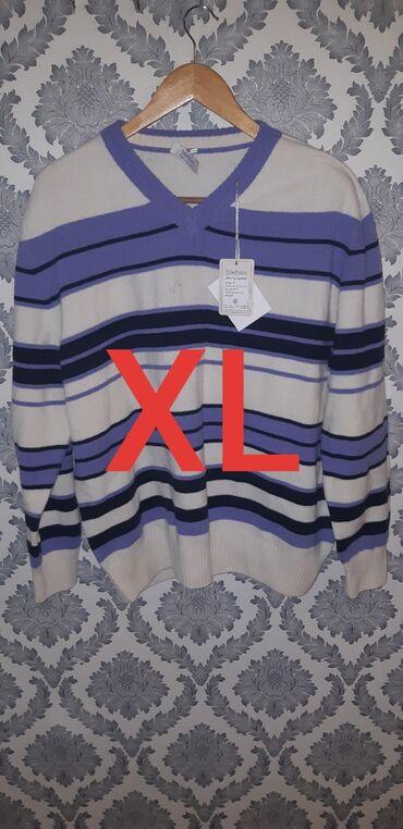 новые фасоны узбекских платьев в Кыргызстан: Распродаю новые мужские свитера! Италия!