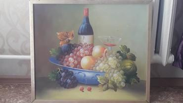 Другие предметы коллекционирования в Лебединовка: Картина на холсте 2017 на заказ