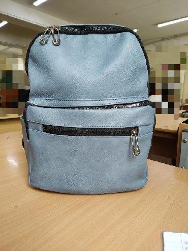рюкзаки в Кыргызстан: Рюкзак голубого цвета