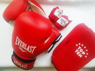 Продаём полный боксерский набор:- Перчатки- Щитки- БинтыБоксом