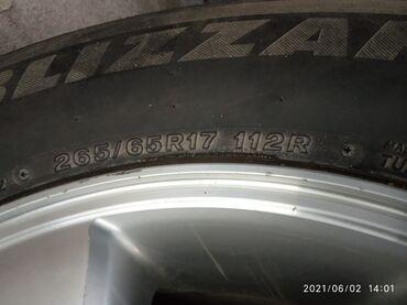 Продаю комплект зимних шин. Новые, 2020 года. Bridgestone Blizzak