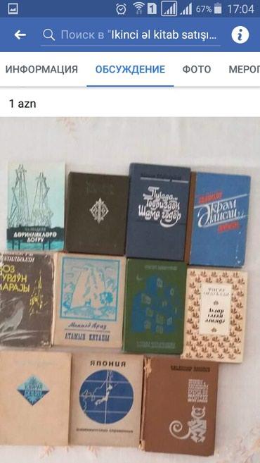 Bakı şəhərində Kiril əlifbası ilə kitablar .1 azn