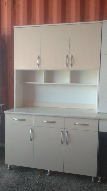 1.20 см кухня