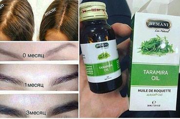 Масло усьмы для волосы и ресниц бровей с гарантией в Душанбе