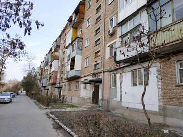 Очень срочно 1 комн 5 мкр 33м2 24800$ в Бишкек