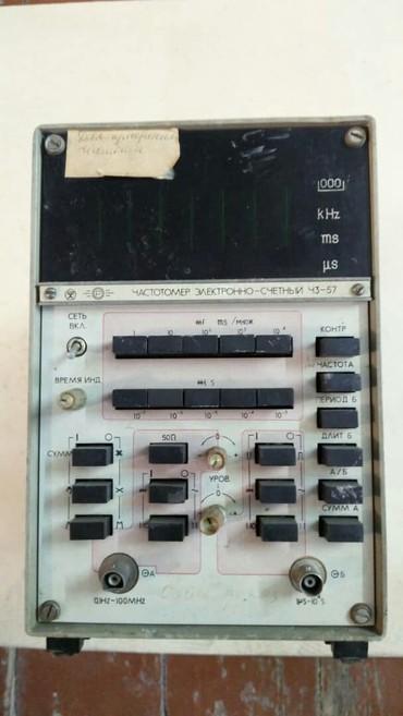 Электронно счетный частотомер куплю дорого в Бишкек