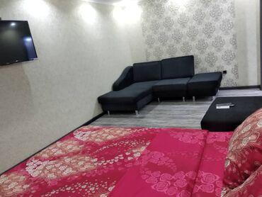суточный квартира восток 5 in Кыргызстан   ПОСУТОЧНАЯ АРЕНДА КВАРТИР: 1 комната, Без животных