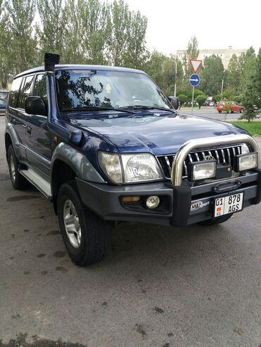 синий dodge в Кыргызстан: Toyota Land Cruiser 3 л. 2002 | 280000 км