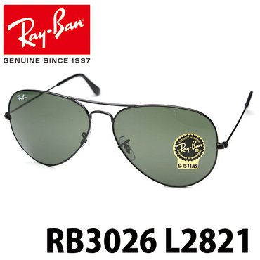 RAY BAN 3026 L2821 - 50%  RAY BAN 3026 AVIATOR LARGE METAL  L2821 - Nis